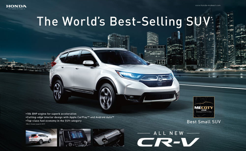 Honda Cr V Named Best Small Suv By 2018 Middle East Car Of The Year